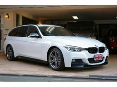 BMWセレブレーションエディションスタイルエッジ