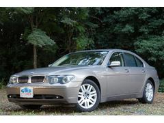 BMW745i 記録簿有 ETC 本革シート