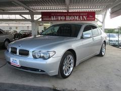 BMW745i 本革 サンルーフ クルコン