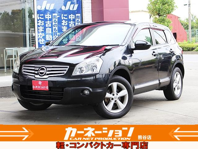 日産 デュアリス 20G FOUR 4WD ガラスルーフ ナビ 地...