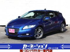 CR−Zα 日本カーオブザイヤー 受賞記念車 限定車