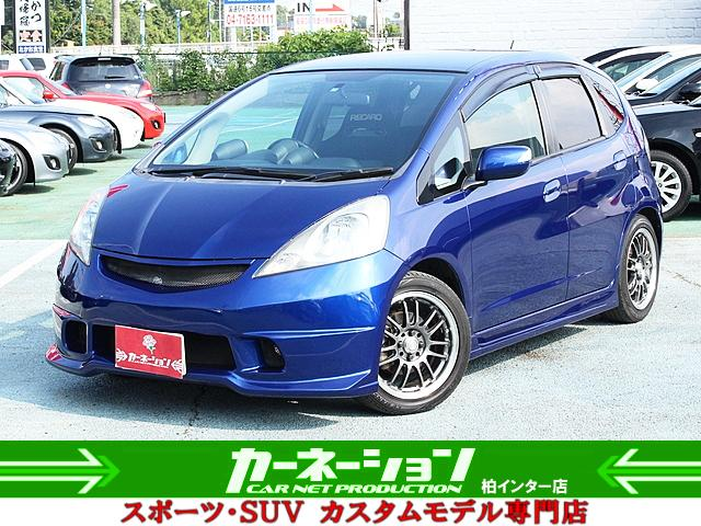 ホンダ RS TEIN車高調 16AW エアロ マフラー レカロ