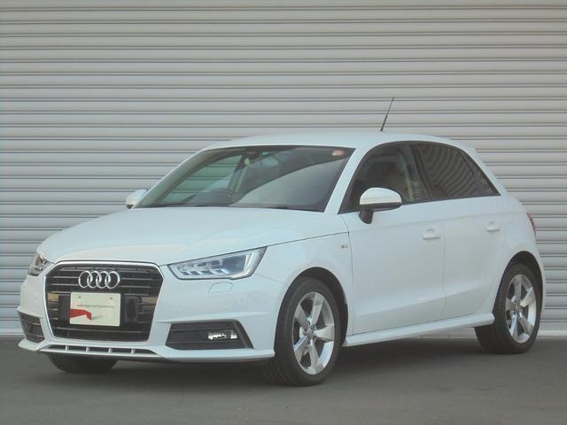Audi A1 Sportback 1st Edition 2015 Pearl White 45900 Km