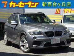 BMW X1sDrive 18i 禁煙車 スマートキー 革巻きステア