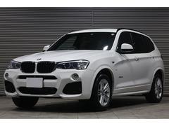 BMW X3xDrive20d Mスポーツ 純正HDDナビ地デジTV