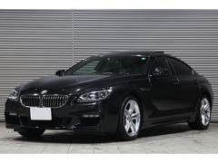 BMW640iグランクーペ Mスポーツ 黒革 地デジ 19AW
