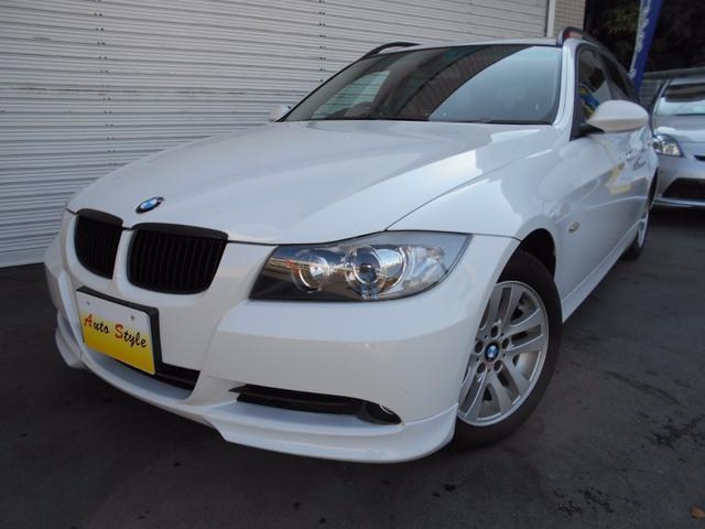 BMW 3シリーズ 320iツーリング サンルーフ 1オーナー ナ...