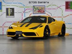 フェラーリ 458スペチアーレグレーストライプ エンジンルームカーボンP ディーラー車