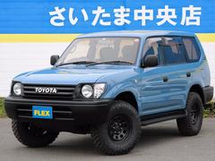 ランドクルーザープラド2.7TXリミテッド 丸目ナロークラシック FJ専用ブルー