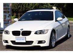 BMW335iMスポーツ サンルーフ 革シート リアスポイラー
