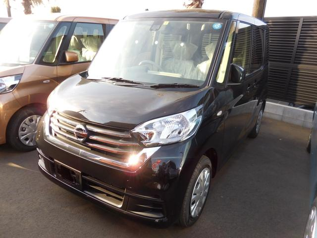 Photo of NISSAN DAYZ ROOX S / used NISSAN