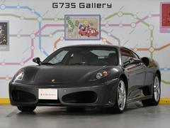 フェラーリ F430F1 エンジンルームカーボン カラーキャリパー