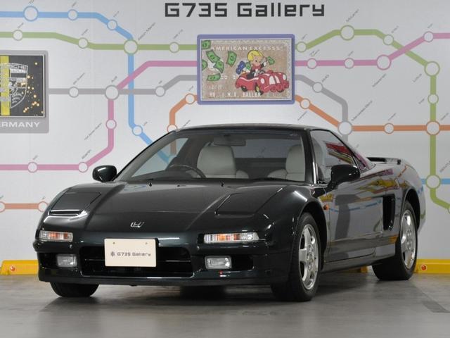 ホンダ NSX 3.0 初期モデル...