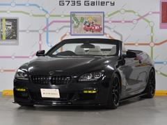 BMW640iカブリオレ Mスポーツ BBS20AW エアロ D車