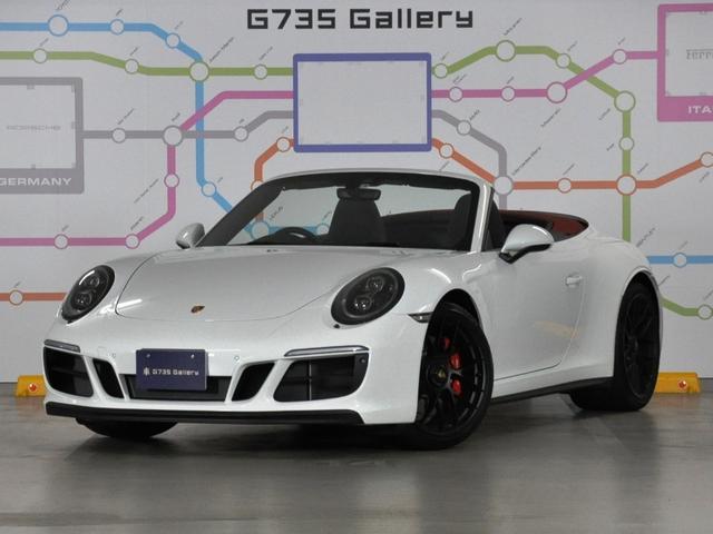 911(ポルシェ) 911カレラGTS カブリオレ 中古車画像