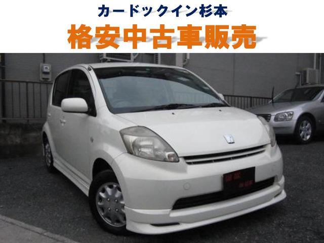 トヨタ G 純正フルエアロ