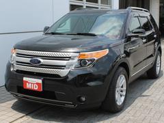 フォード エクスプローラーXLT エコブースト エクスクルーシブ 400台限定車