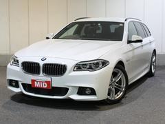 BMW528iツーリング Mスポーツ 245PS 黒レザー純正ナビ
