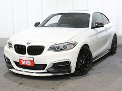BMWM235iクーペ 車高調 19インチBBS サンルーフ