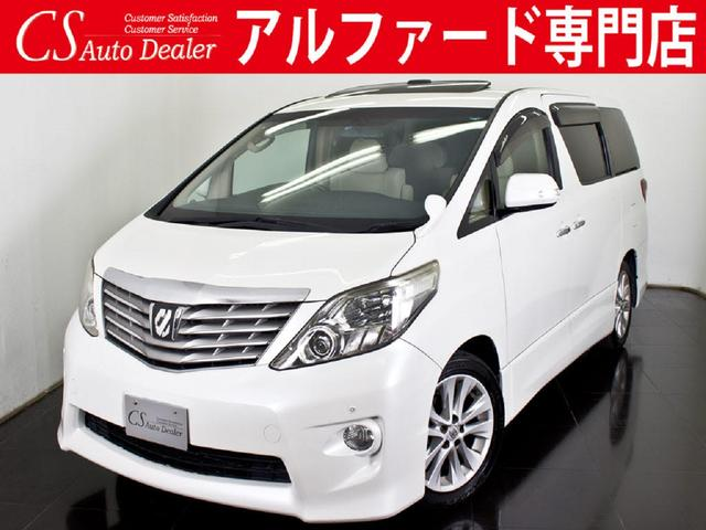 トヨタ 350S C-PKG サンルーフ HDD 両自ドア 本革