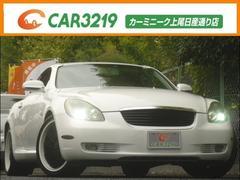 ソアラ430SCV 車高調 外19AW 革Pシ−ト HDD HID