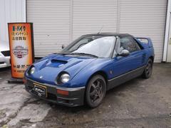AZ−1ベースグレード 社外アルミ リヤスポイラー 色替え車