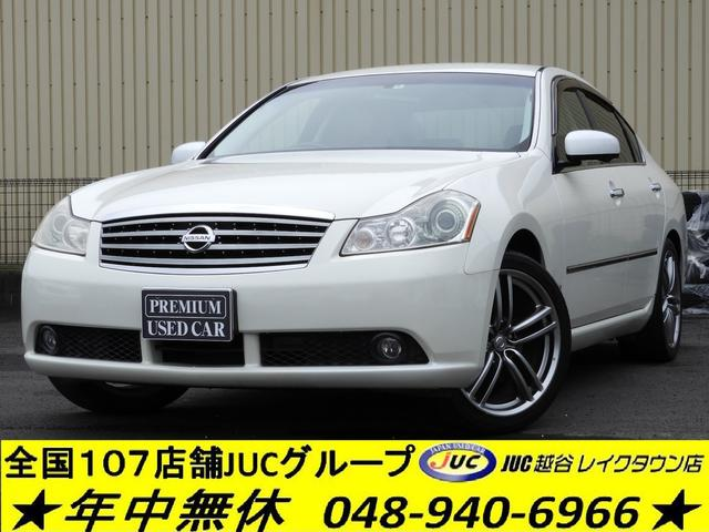 Nissan Fuga 350gt Sports Package 2004 Pearl White 100646 Km
