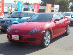 RX−8ベースグレード  当店ユーザー買取車 1オーナー