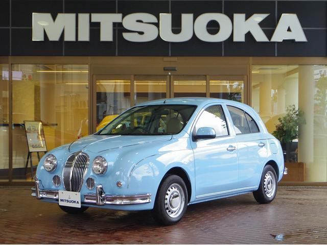 ミツオカ 12STメイクアップ認定中古車特別塗装色シートカバー