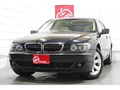 BMW740i 当店買取 本革 サンルーフ GOO鑑定 記録簿