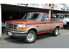 フォード F−150XLT 4WDスタイルサイド レギュラーキャブ