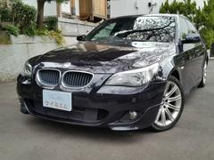 BMW525i Mスポーツパッケージ Hレザー サンルーフ