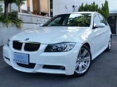 BMW320i Mスポーツパッケージ 禁煙・記録簿付