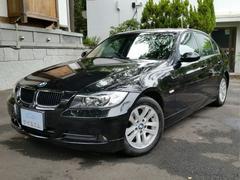 BMW320i スペシャルエディション ETC 禁煙車