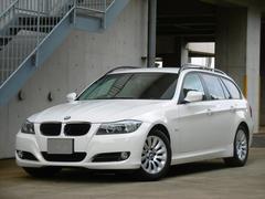 BMW320iツーリング ハイラインパッケージ