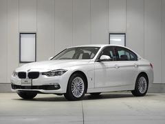 BMW330eラグジュアリー 革 アクティブクルーズC 認定中古車