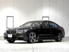 BMW740i Mスポーツ リアコンフォートPKG 認定中古車