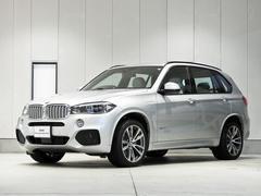 BMW X5xDrive 40e Mスポーツ サンルーフ 認定中古車