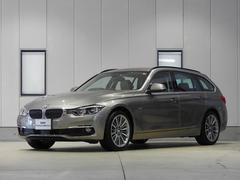 BMW320dツーリング ラグジュアリー ACC 認定中古車