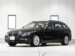 BMW320dツーリング ラグジュアリー ACC 革 認定中古車