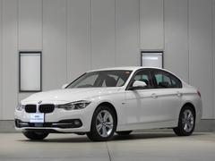 BMW320i スポーツ アクティブクルーズC LED 認定中古車