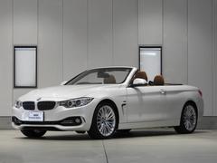 BMW435iカブリオレ ラグジュアリー 2年保証 認定中古車