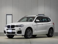 BMW X3xDrive 20d Mスポーツ ACC 革シート 認定中古