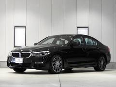 BMW540i Mスポーツ 全周囲カメラ ドライブアシスト