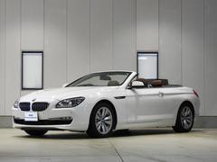 BMW640iカブリオレ 2年保証 コンフォートPKG 認定中古車