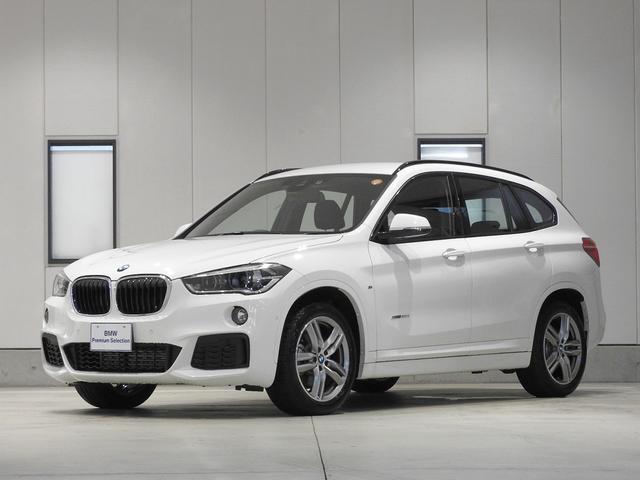 BMW xDrive 20i Mスポーツ リアカメラ 認定中古車