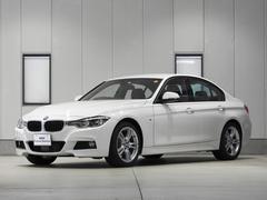 BMW320d Mスポーツ アクティブクルーズ LED 認定中古車