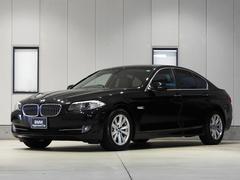 BMW523i ハイラインパッケージ 革シート 禁煙 認定中古車