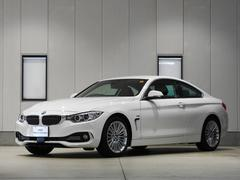 BMW420iクーペ ラグジュアリー アクティブクルーズ 革シート