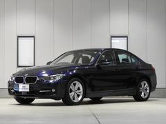 BMW320i スポーツ ヘッドアップディスプレイ 認定中古車